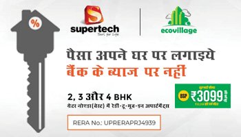 Supertech Housing Scheme